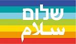arcobaleno-bandiera